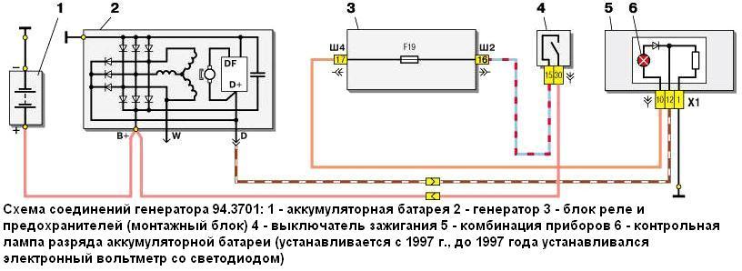 Фото №7 - ВАЗ 2110 нет возбуждения генератора