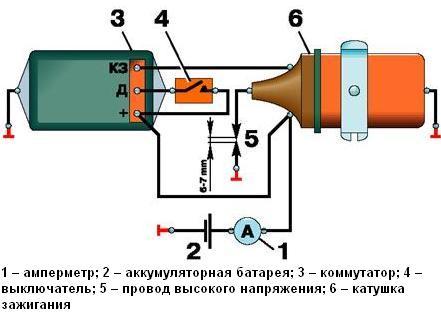 Транзисторный коммутатор типа