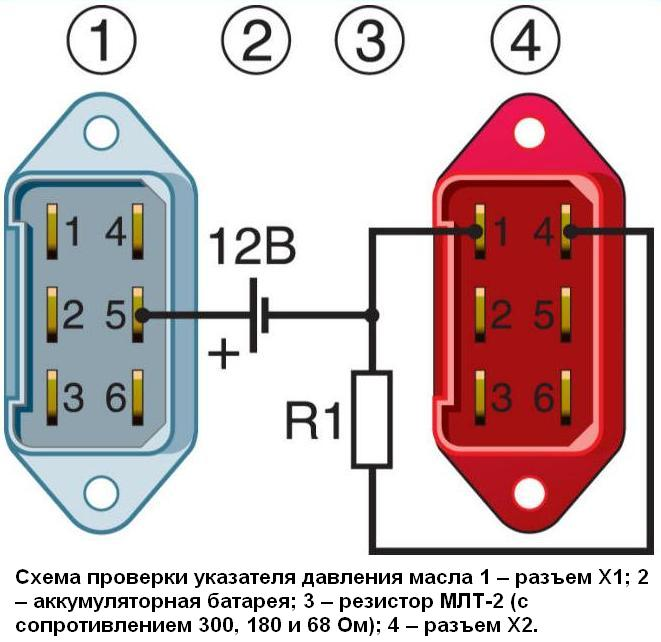 Светодиодная подсветка - на 5