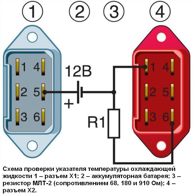 При сопротивлении резистора 68