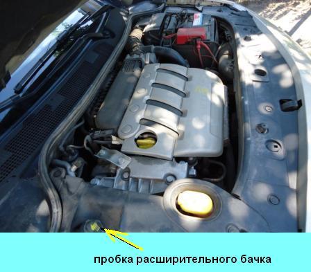 renault megane 2 замена охлаждающей жидкости