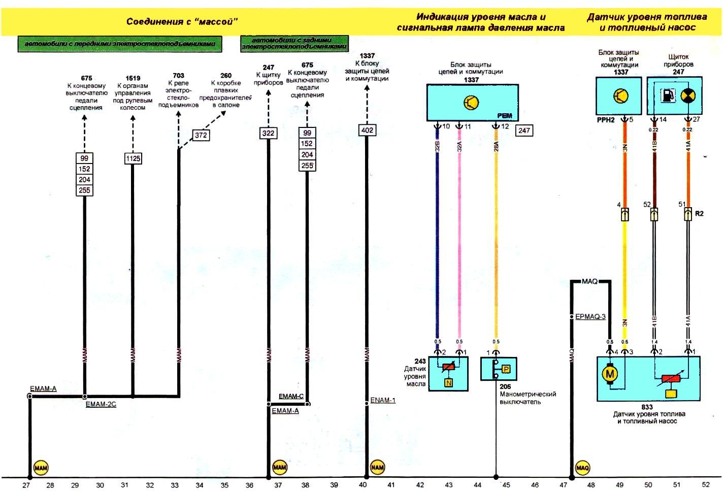 Схема подключения прибора указателя уровня топлива