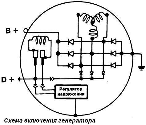 Генератор на т4 схема